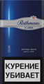 Rothmans Demi Silver Cigarette pack
