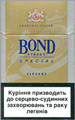 Bond Special Elegant Cigarette pack