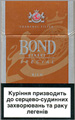 Bond Special Rich Cigarette pack