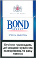 Bond Lights (Special Selection) Cigarette pack