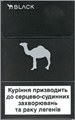 Camel Black (mini) Cigarette pack